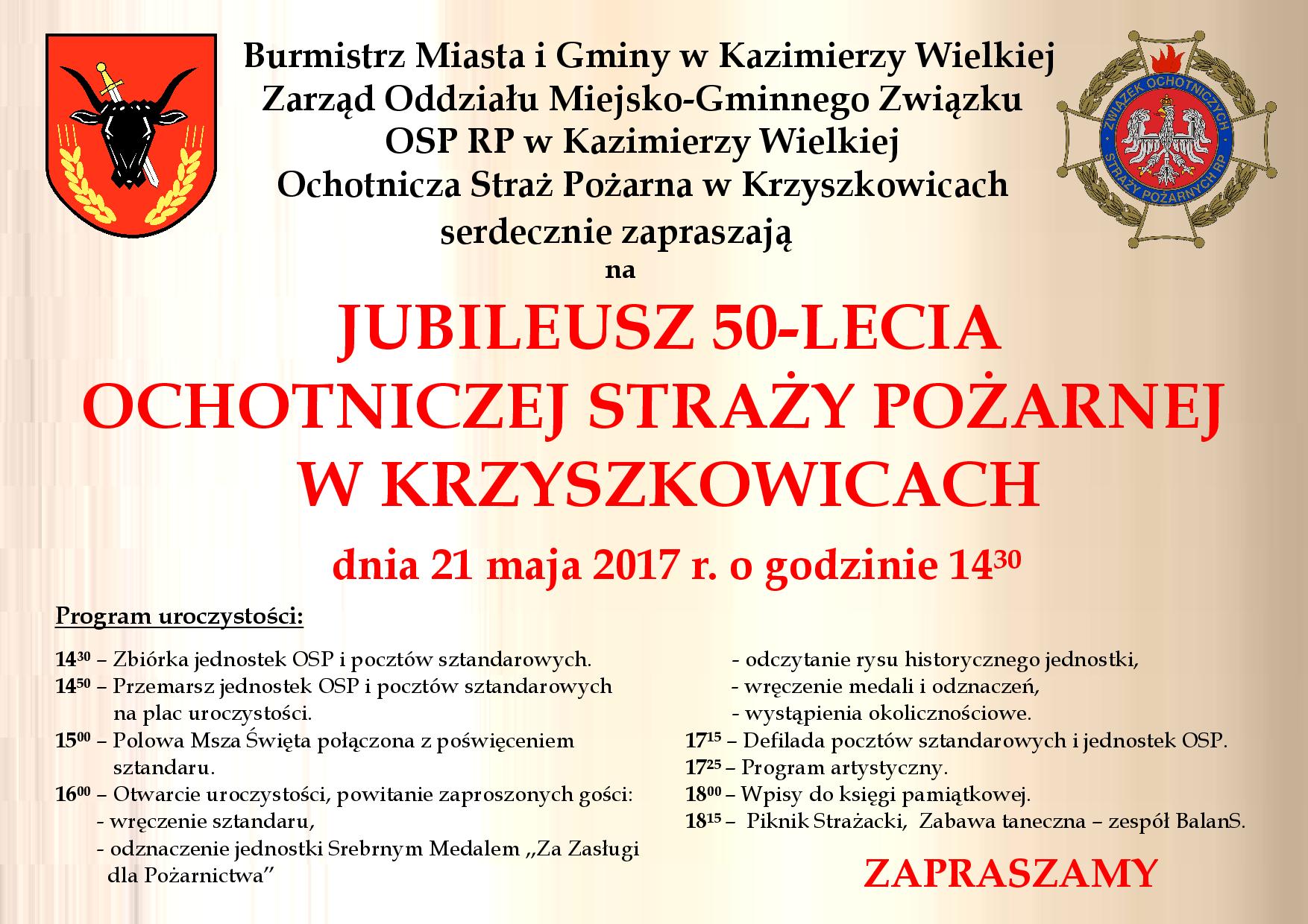 - plakat_jubileusz_osp_wlasciwy.png